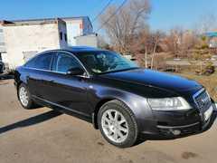 Омск A6 2005