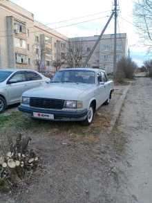 Никольское 31029 Волга 1997