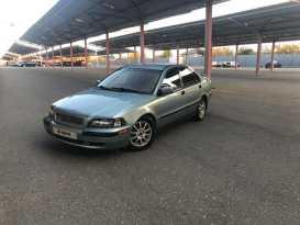 Екатеринбург S40 2002