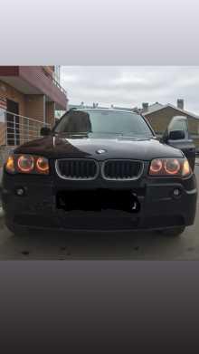 Иркутск X3 2003