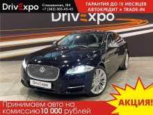 Новосибирск XJ 2013