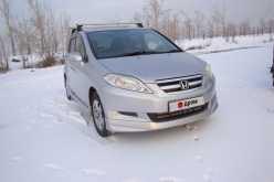 Улан-Удэ Edix 2005
