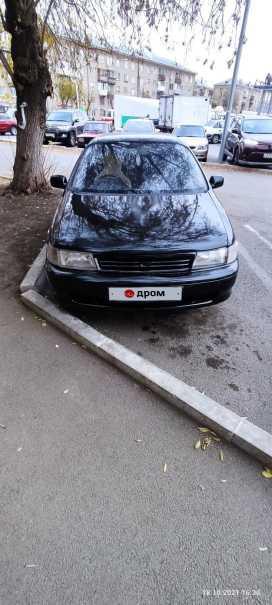 Corolla II 1994