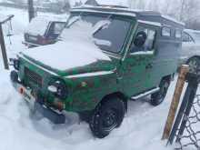Нытва ЛуАЗ-969 1986