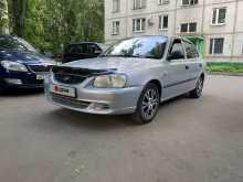 Москва Accent 2006