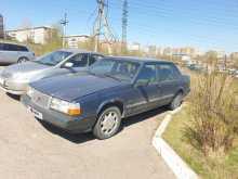 Красноярск 940 1993