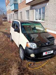 Нижнеудинск S-MX 2001