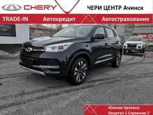 Ачинск Tiggo 4 2021