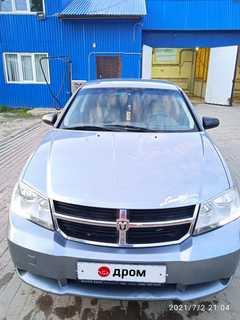Москва Avenger 2007