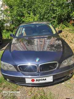 Москва BMW 7-Series 2008