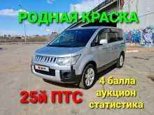 Улан-Удэ Delica D:5 2013