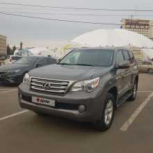 Ставрополь GX460 2010