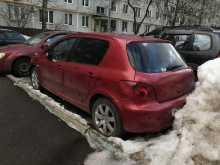 Москва 307 2005