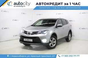 Новосибирск RAV4 2013
