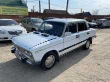 Краснодар 2103 1977