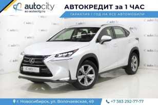 Новосибирск NX200t 2017