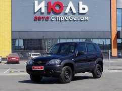 Екатеринбург Niva 2020