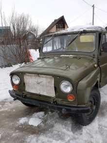 Рязань 469 1982