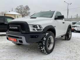 Пермь Dodge Ram 2013