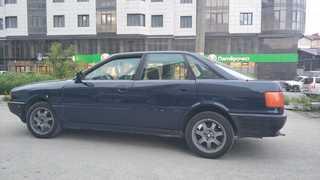 Нальчик Audi 80 1986