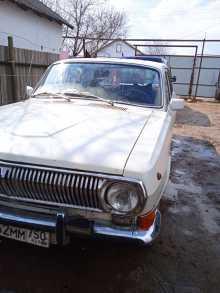 Красноперекопск 24 Волга 1985