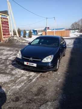 Новокузнецк C5 2001