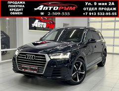 Красноярск Audi Q7 2015