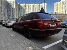 Красногорск 5-Series 1993