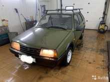 Кингисепп 2109 1997