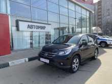 Москва CR-V 2013