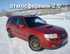Кемерово Forester 2006