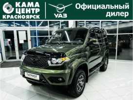 Красноярск Патриот 2021