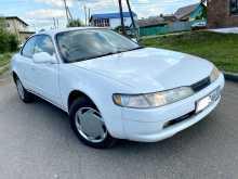 Омск Corolla Ceres 1992