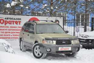 Новокузнецк Forester 2003