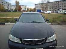 Москва Maxima 2005