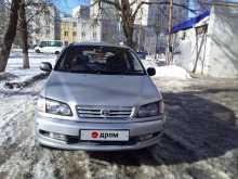 Саратов Ipsum 1997