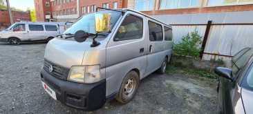 Екатеринбург Caravan 2002