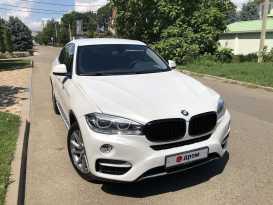 Краснодар X6 2017