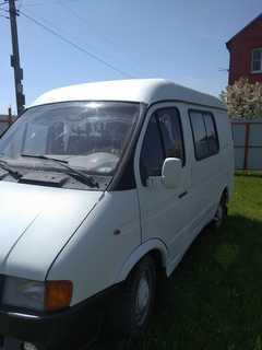 Краснодар 2217 2002