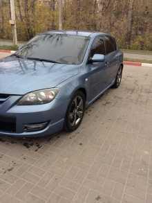 Валуйки Mazda3 MPS 2007