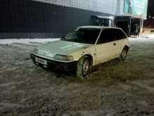 Челябинск Civic 1987