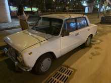 Москва 2101 1974