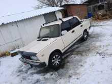 Новопокровская 2105 1994