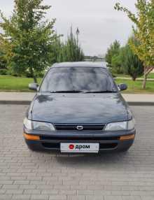 Астрахань Corolla 1993