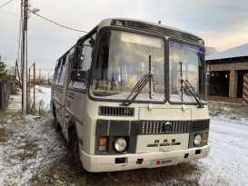 Аргаяш Россия и СНГ 2006