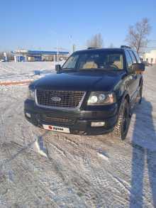 Омск Expedition 2005