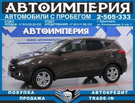 Красноярск Hyundai ix35 2012