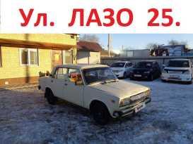 Свободный 2105 1989