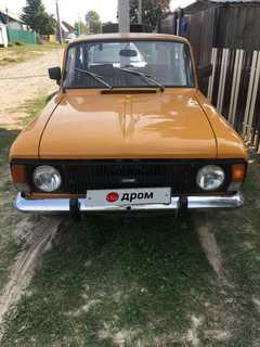Курган 412 1986