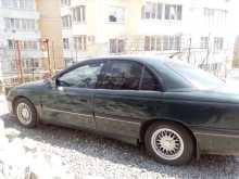 Алушта Omega 1996